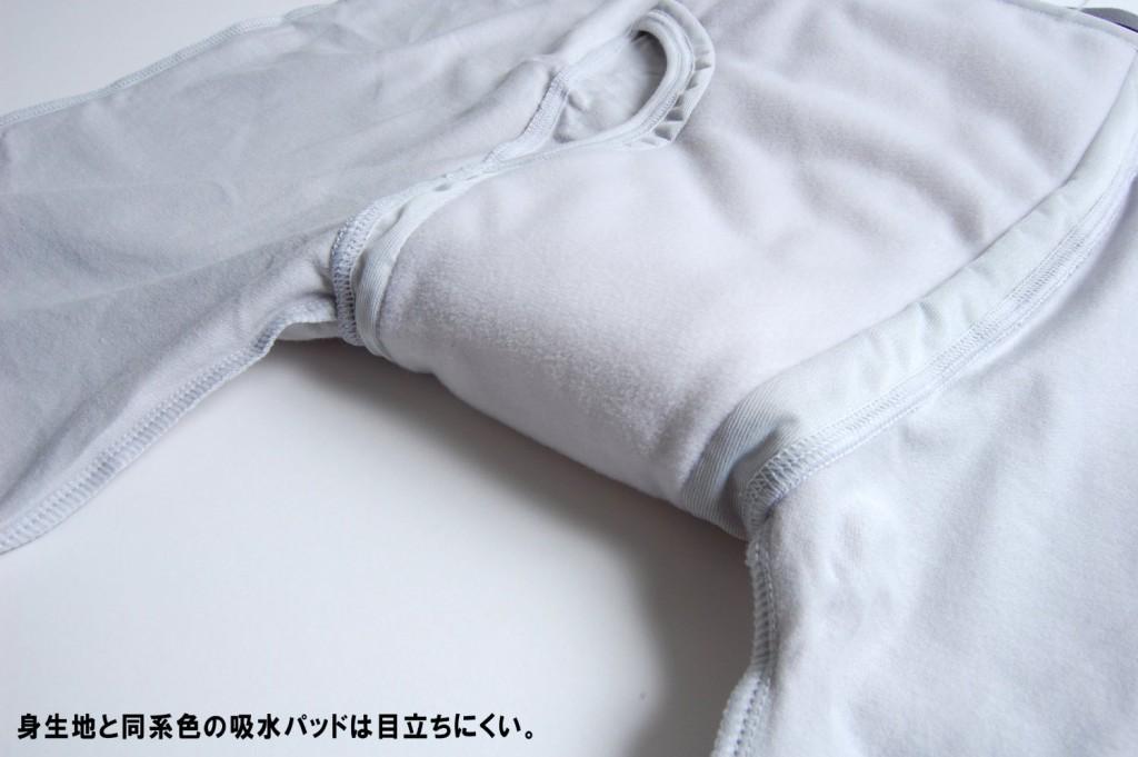 スーパーさらりん 男性用 130ccカラー写真02