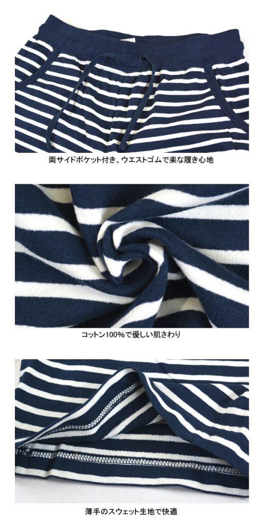 ハーフパンツ スウェット 薄手カラー写真02