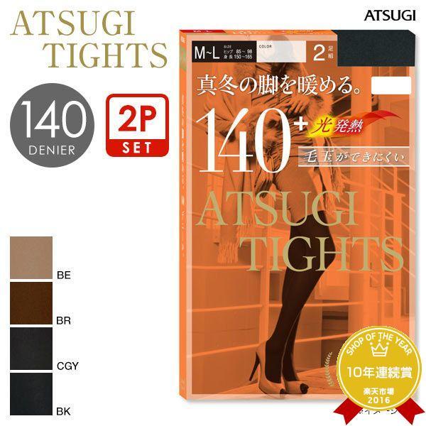 ATSUGI (アツギタイツ) ATSUGI TIGHTS 140デニール 2足組スタイル写真
