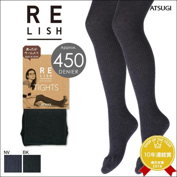 ATSUGI (レリッシュ)RELISH ORIGINAL ウール入り メランジリブ柄 450デニールスタイル写真