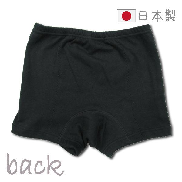 重ねばきで安心♪サニタリーショーツと重ねて履ける防水布付サニタリースパッツ日本製カラー写真01