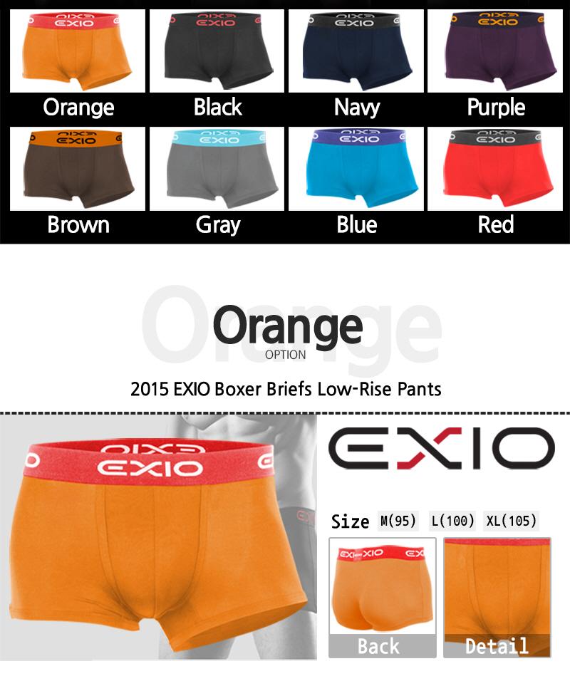 EXIO エクシオ ボクサーパンツ メンズカラー写真01