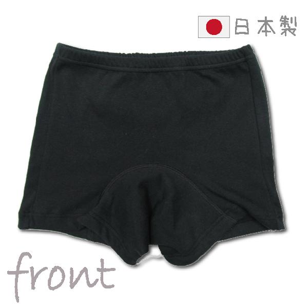 重ねばきで安心♪サニタリーショーツと重ねて履ける防水布付サニタリースパッツ日本製カラー写真02