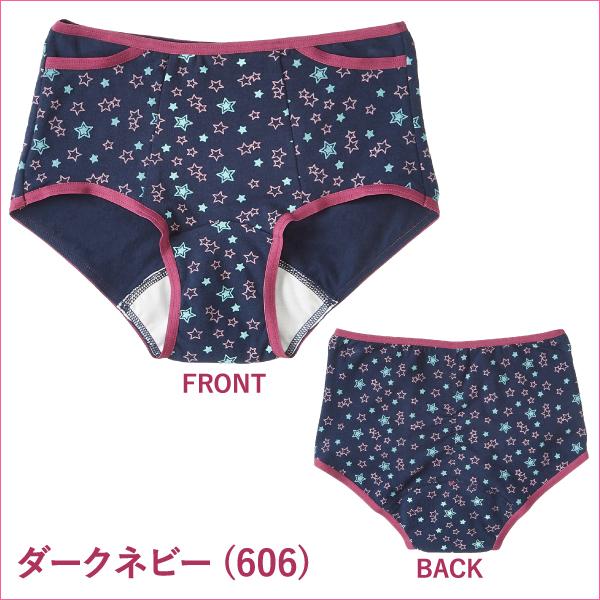 サニタリーショーツ ポケット付 4枚セット アツギ ATSUGI ハイジュニカラー写真02