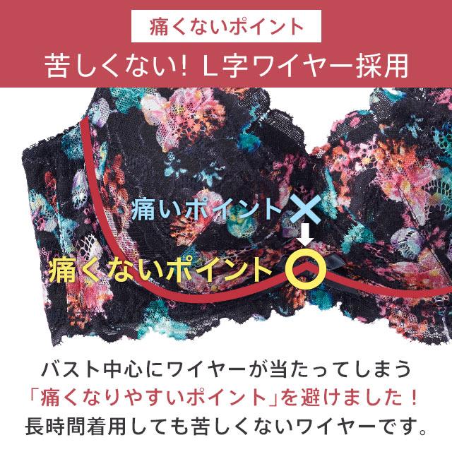 フラワー カシュクールレース脇高ブラ(R)ブラジャー&ショーツカラー写真02