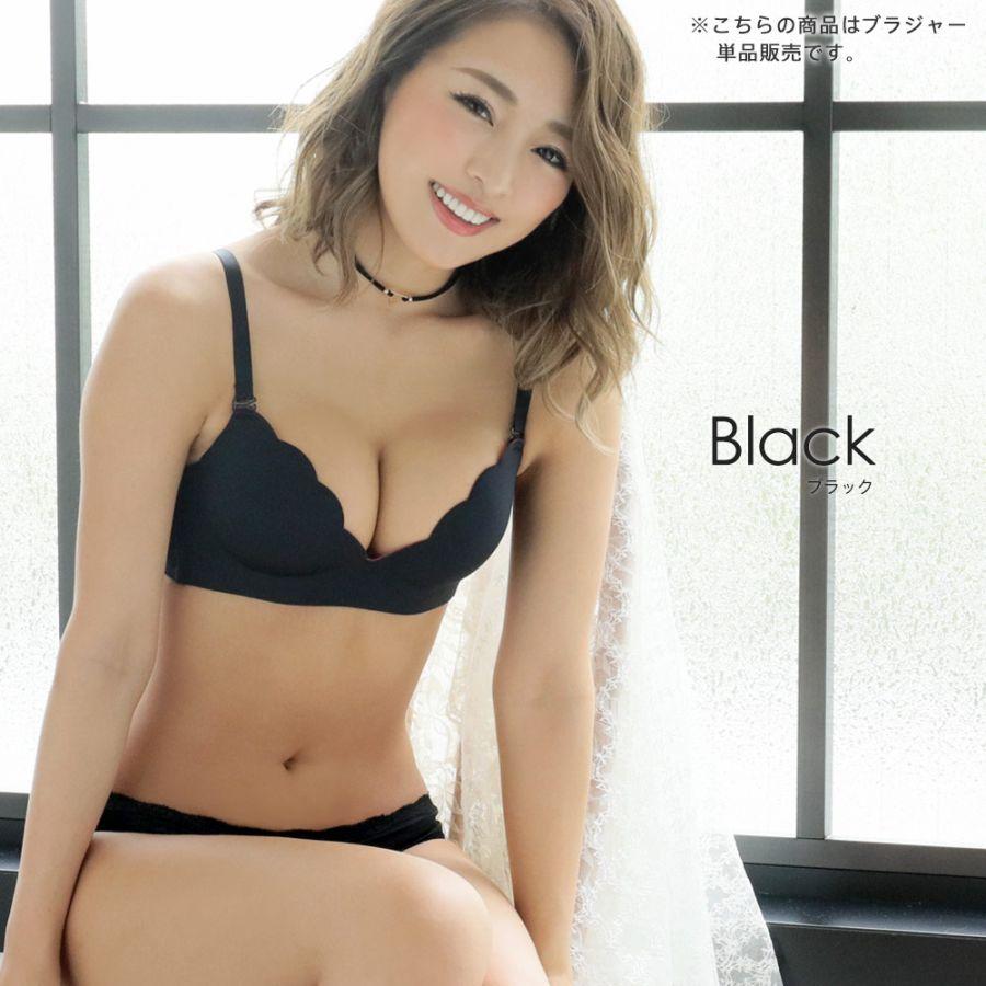 スカラップ ノンワイヤー ソフト超盛ブラカラー写真02