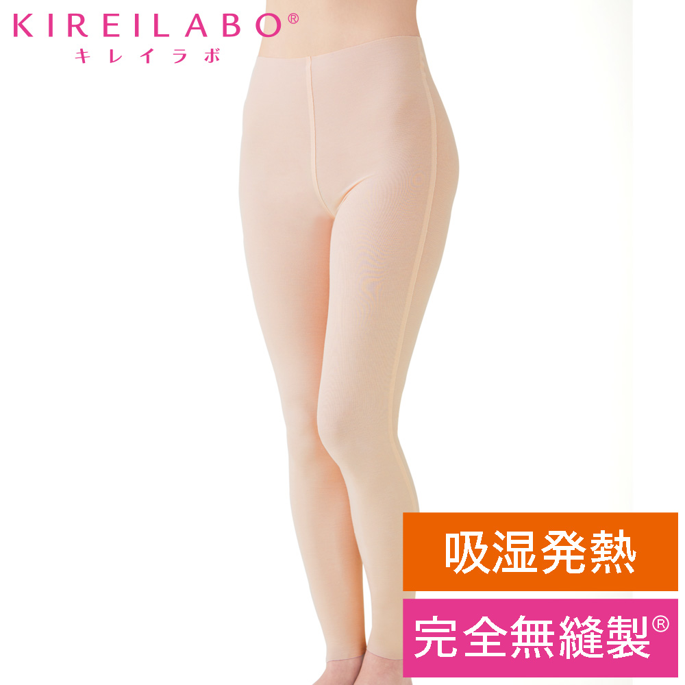 KIREILABO(キレイラボ)【完全無縫製:吸湿発熱 薄手】9分丈ウォーマー(婦人)スタイル写真