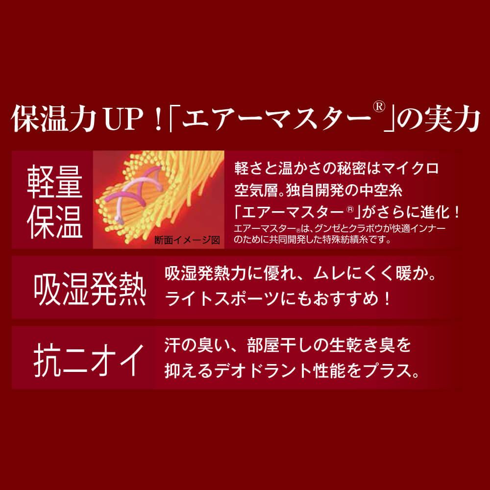 HOTMAGIC(ホットマジック)【軽量保温】VネックTシャツ(V首)(紳士)カラー写真04