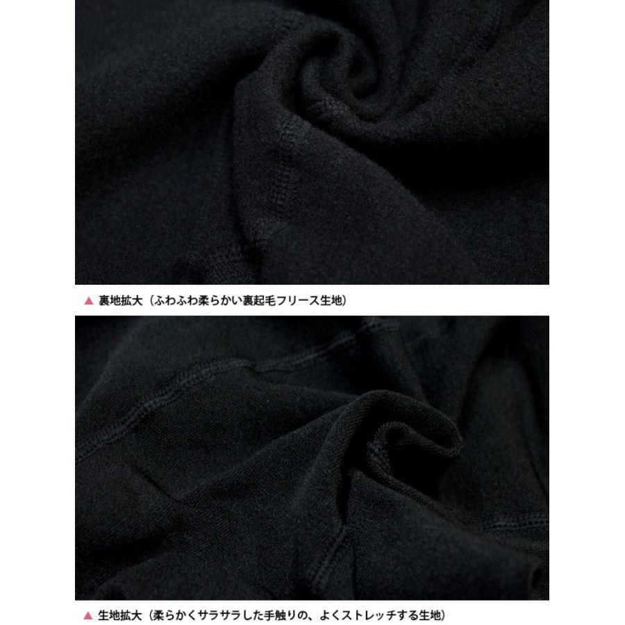 裏起毛 タイツ レギンス トレンカカラー写真04