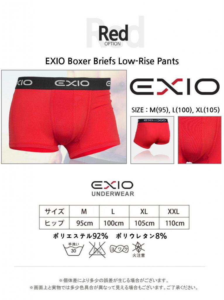 EXIO エクシオ ボクサーパンツ メンズその他の写真01