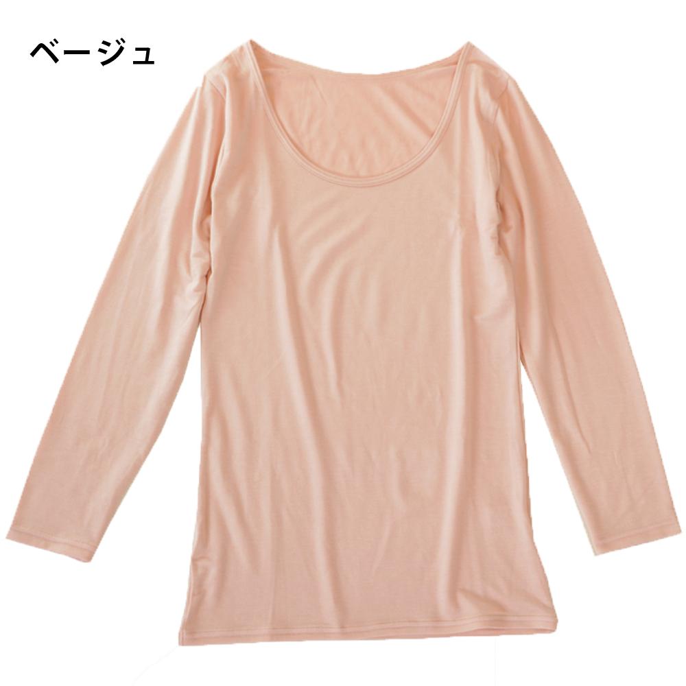 あったかインナー 8分袖 【2枚組】カラー写真03