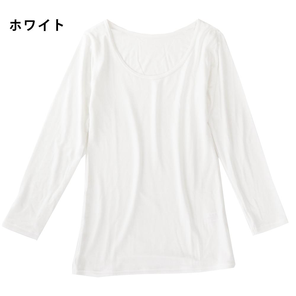 あったかインナー 8分袖 【2枚組】カラー写真04