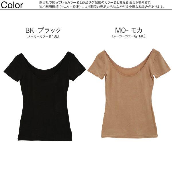 ContRante 深アキ襟ぐり あったかインナー 2分袖カラー写真01