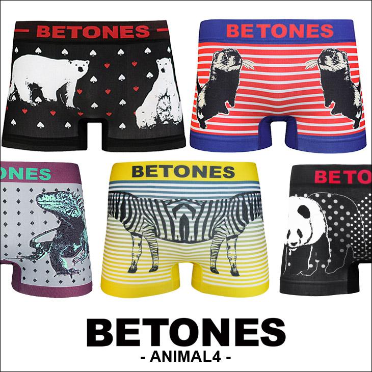 BETONES(ビトーンズ)ボクサーパンツanimal4スタイル写真