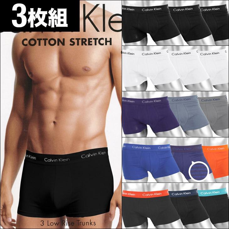 Calvin Klein(カルバンクライン)LOWRISE TRUNKS 3P メンズ ローライズ ボクサーパンツ 3枚組セットスタイル写真
