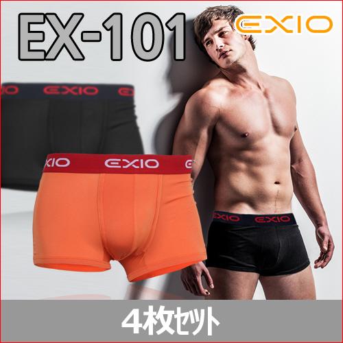 EXIO エクシオ ボクサーパンツ単色4枚セットスタイル写真
