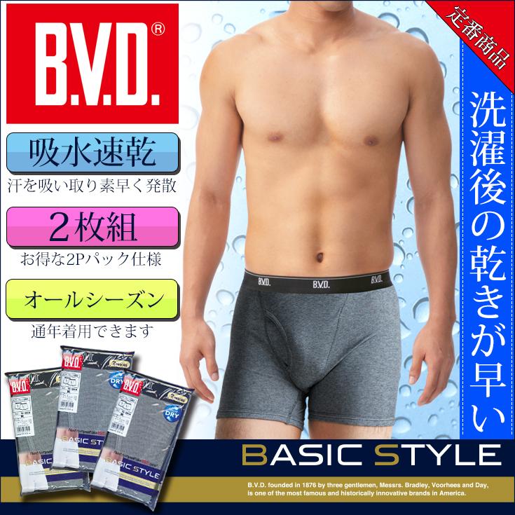 BVD(ビーブイディー)ボクサーパンツ4枚セットスタイル写真