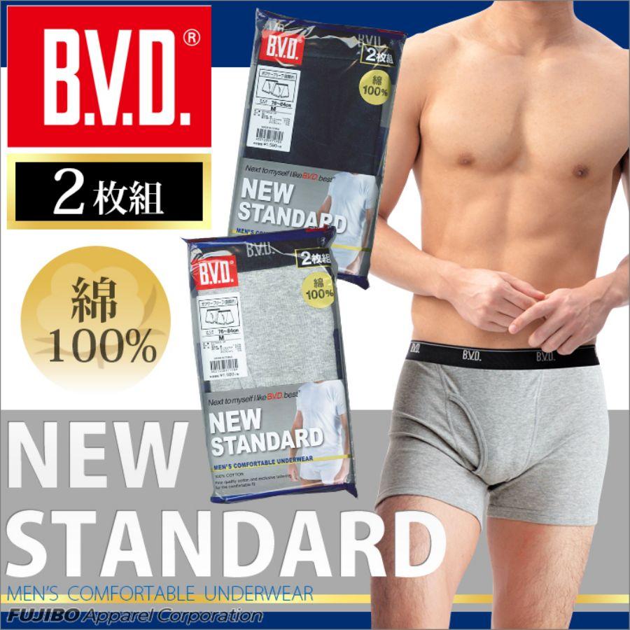 B.V.D. NEW STANDARD ボクサーパンツスタイル写真