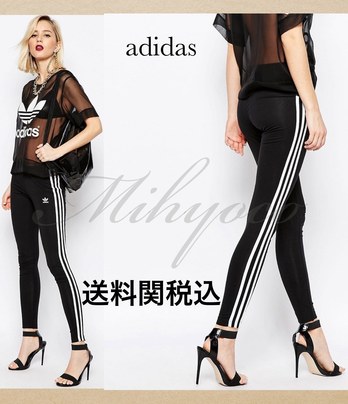 Adidas Originals アディカラー3ストライプ レギンススタイル写真