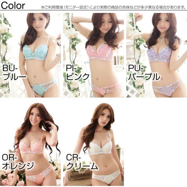 SHIROHATO限定販売 お花の妖精 ブラショーツセットカラー写真01