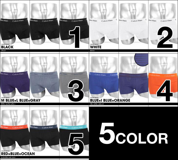 Calvin Klein(カルバンクライン)LOWRISE TRUNKS 3P メンズ ローライズ ボクサーパンツ 3枚組セットカラー写真01