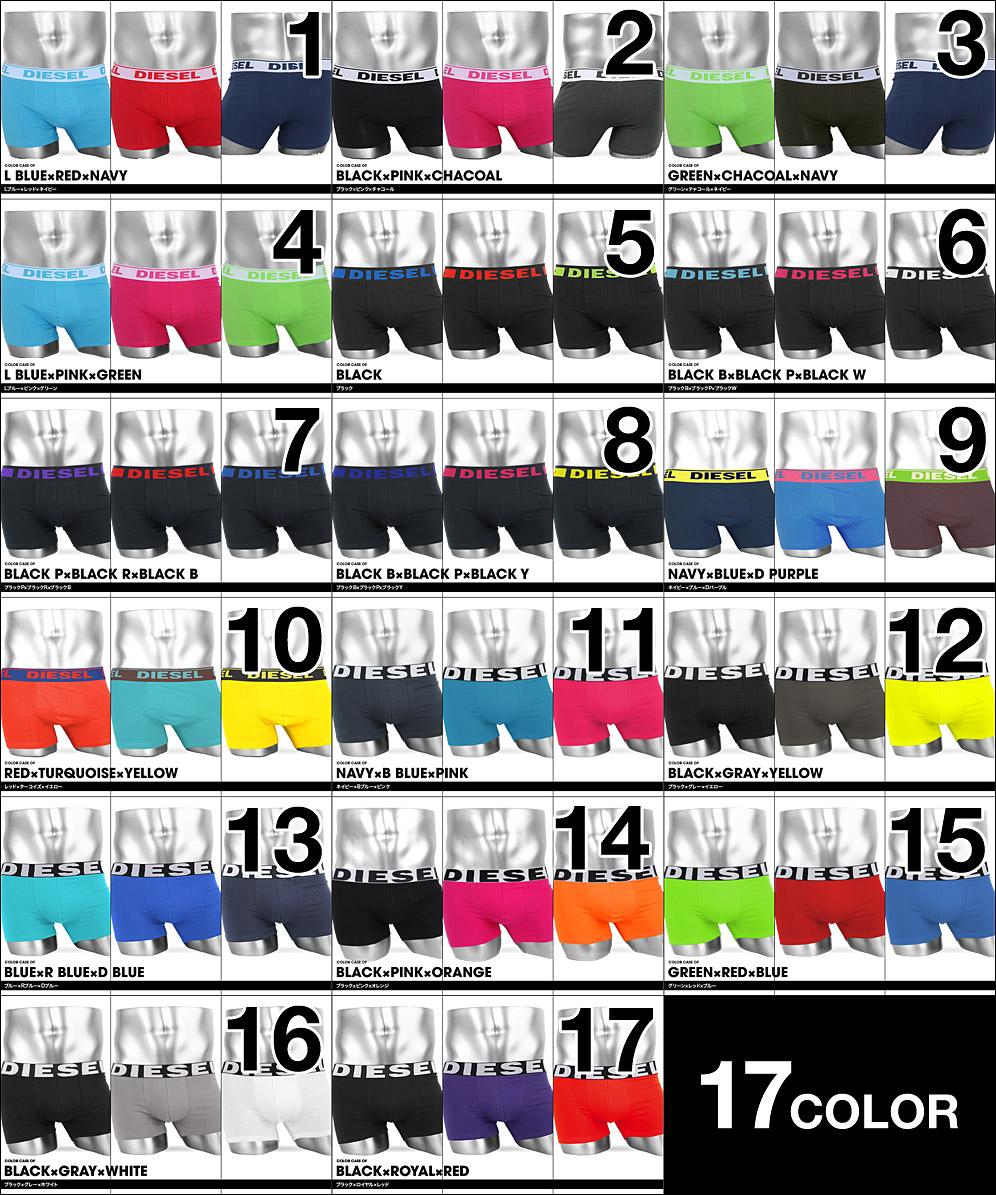 DIESEL(ディーゼル) UMBX-SHAWN THREEPACK BOXER SHORTS ボクサーパンツカラー写真01