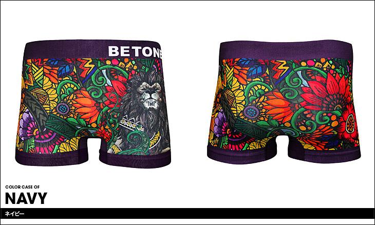 BETONES(ビトーンズ)ボクサーパンツGRACEFULカラー写真01