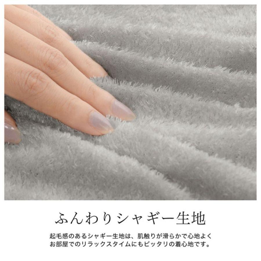 【2点SET】シャギーニットルームウェアワンピース/セットアップカラー写真01
