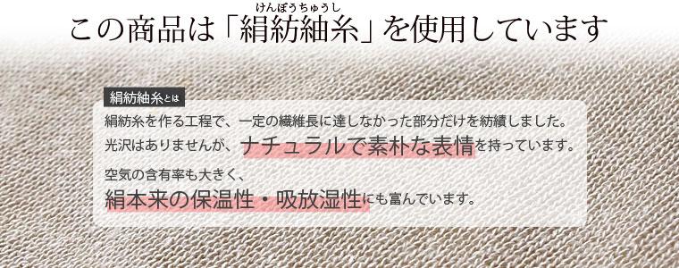 【同色3足セット】シルク インナーソックス 5本指ソックスカラー写真02