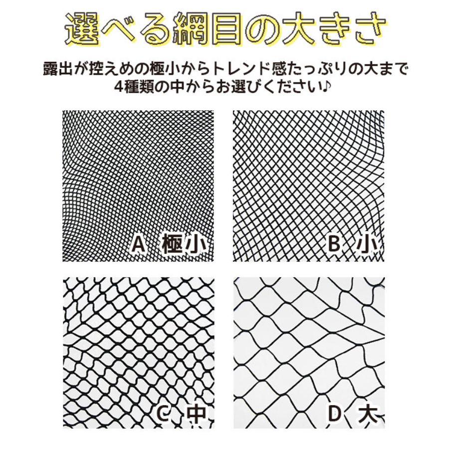 選べる丈・網目 網タイツソックスカラー写真02