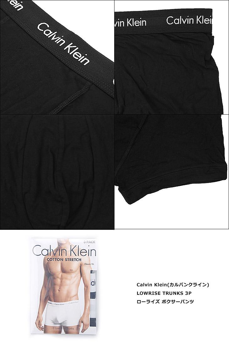 Calvin Klein(カルバンクライン)LOWRISE TRUNKS 3P メンズ ローライズ ボクサーパンツ 3枚組セットカラー写真02
