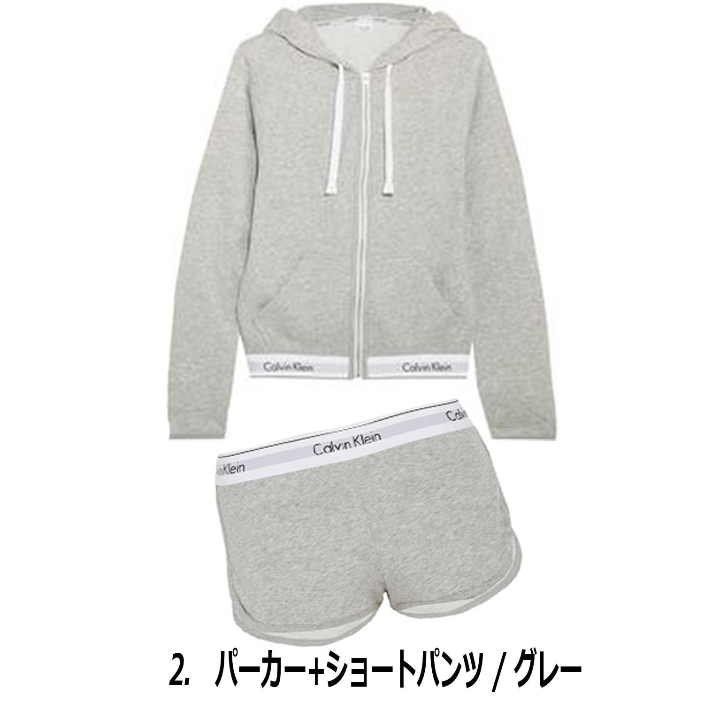 パンツが選べる Calvin Klein カルバンクライン パーカーsetカラー写真02