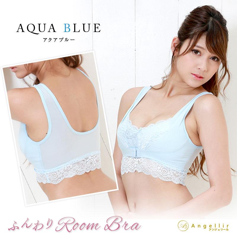 Angellir ふんわり Room Bra 2枚セットカラー写真02