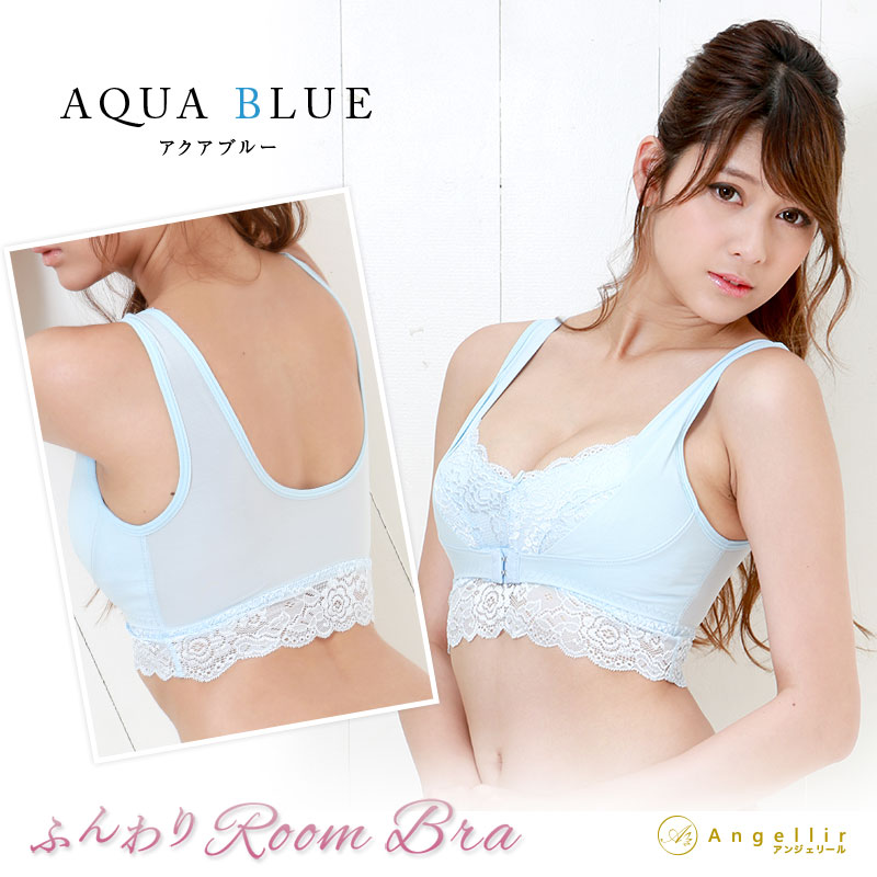 Angellir ふんわり Room Braカラー写真02