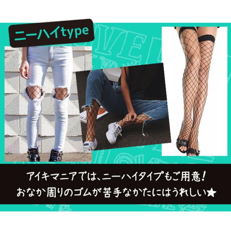 選べる丈・網目 網タイツソックスカラー写真04