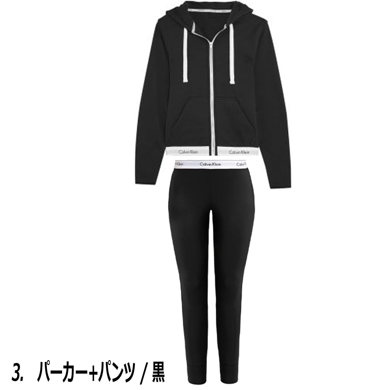 パンツが選べる Calvin Klein カルバンクライン パーカーsetカラー写真03