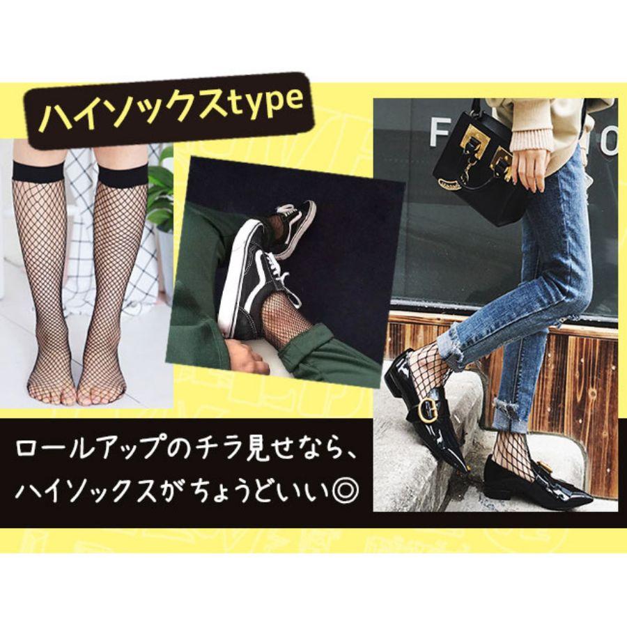 選べる丈・網目 網タイツソックスその他の写真01