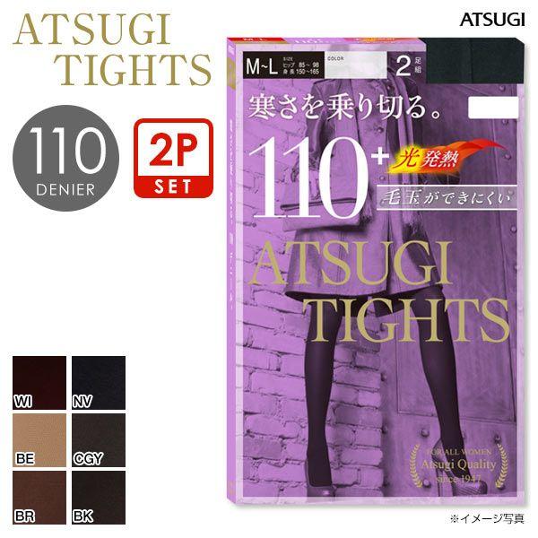 ATSUGI (アツギタイツ) ATSUGI TIGHTS 110デニール 2足組スタイル写真