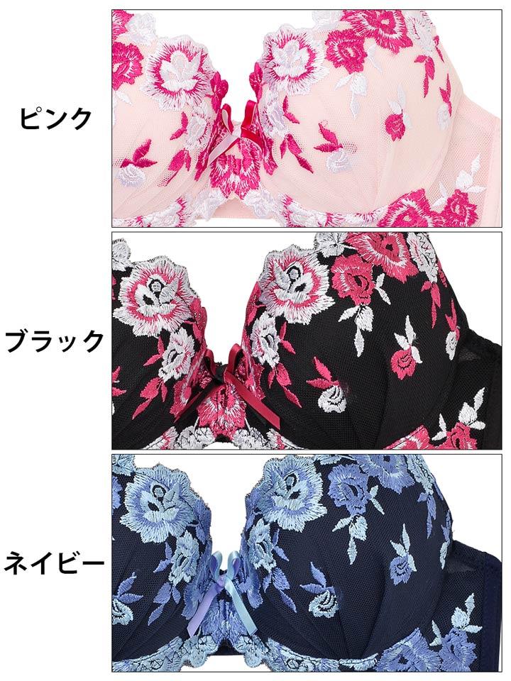 薔薇刺繍 ブラジャー&ショーツ 選べる フルバック or Tバックカラー写真04