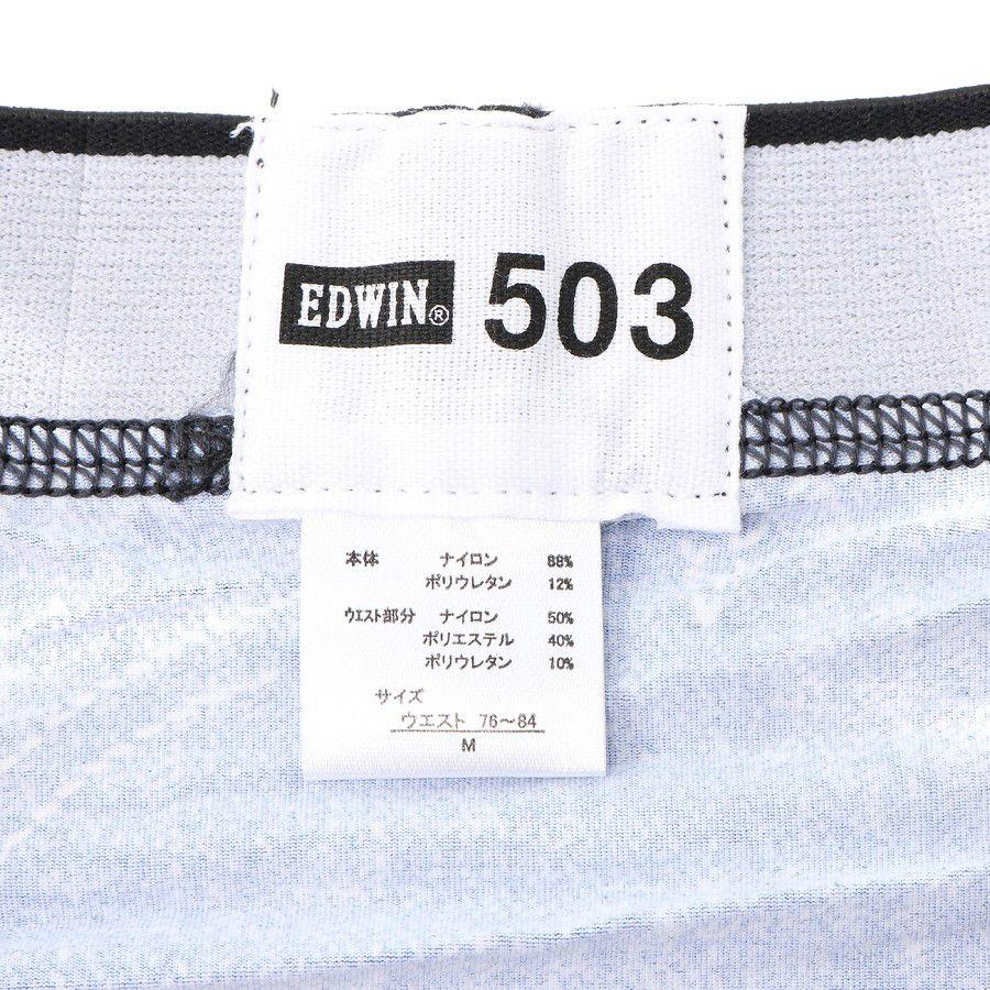 EDWIN(エドウィン)デニムステッチアンダーウェア メンズカラー写真04