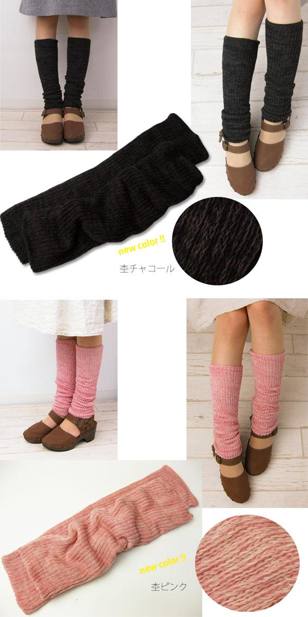 【日本製】シルク&コットン二重編みレッグウォーマー40cmその他の写真01