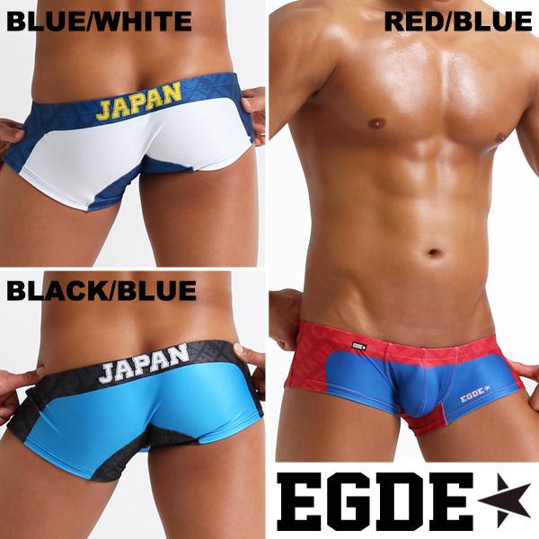 EGDE← JAPAN スクエア スーパーローライズ ボクサーパンツスタイル写真