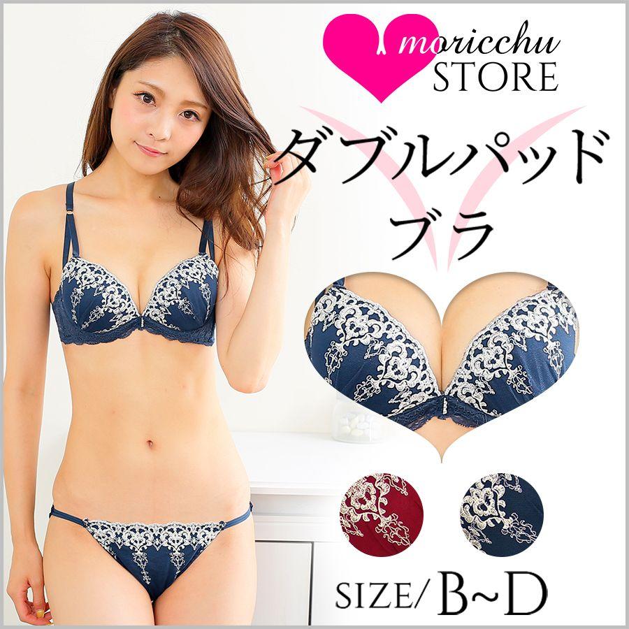 シャンデリア風の豪華な刺繍がかわいい3/4カップブラショーツセットスタイル写真
