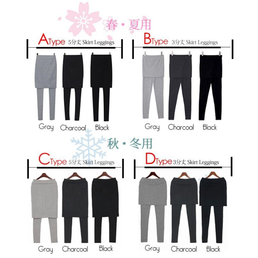 素材2タイプ選べる3カラースカート付きレギンスカラー写真01