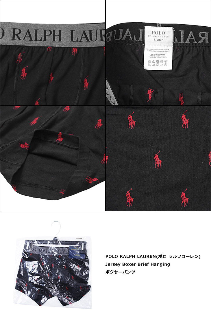 POLO RALPH LAUREN(ポロ ラルフローレン)Jersey Boxer Brief Hanging ボクサーパンツカラー写真02