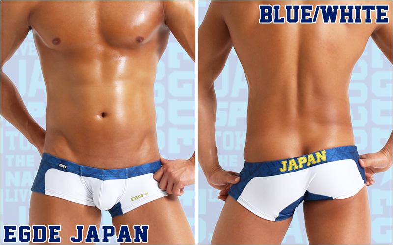 EGDE← JAPAN スクエア スーパーローライズ ボクサーパンツカラー写真03