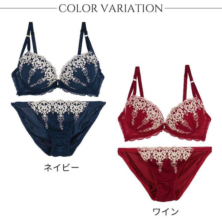 シャンデリア風の豪華な刺繍がかわいい3/4カップブラショーツセットカラー写真03