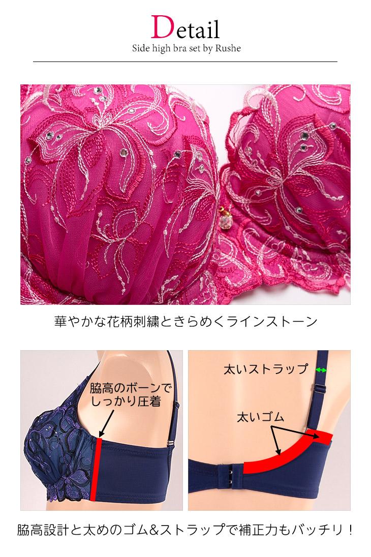 華やかさと上品さを備えた花柄刺繍×レース ブラ&ショーツセットカラー写真04