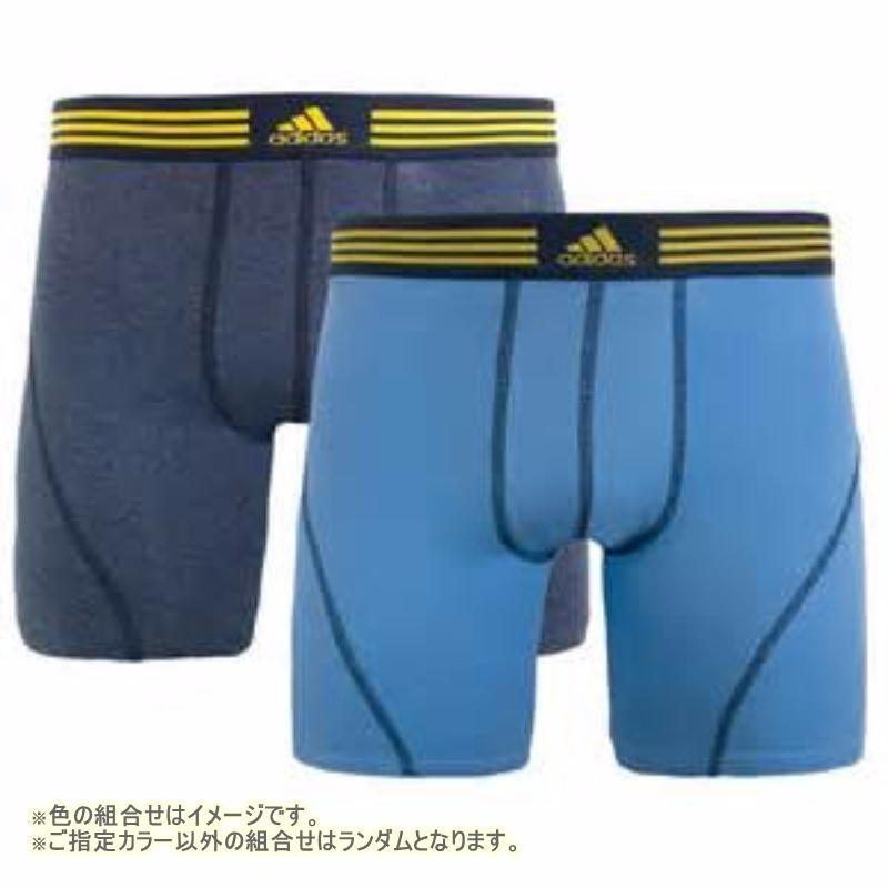 adidas 1色選べる激安福袋 メンズボクサーパンツ2枚セットカラー写真04