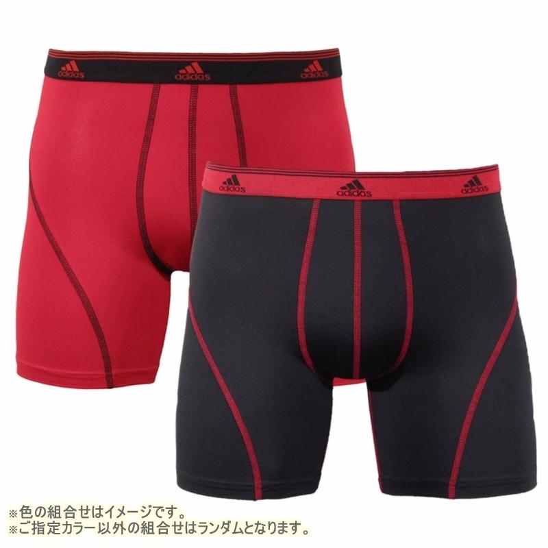adidas 1色選べる激安福袋 メンズボクサーパンツ2枚セットカラー写真02